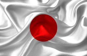 日本 日の丸